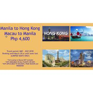 HONG KONG - MACAU CHEAPEST AIRFARE