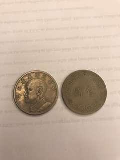 🚚 錢幣59-66年 伍圓
