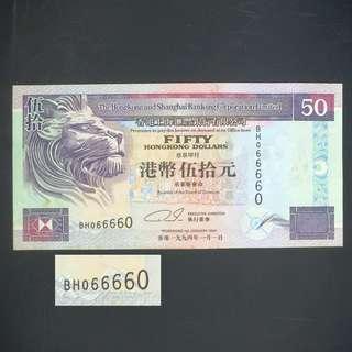 (UNC, 靚號) 1994年匯豐銀行50元紙幣 ( BH066660)