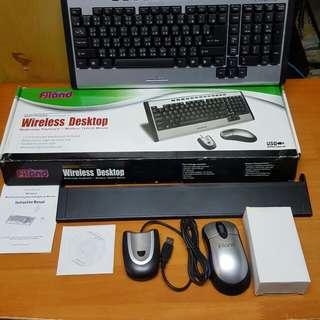 9113 Filand Multimedia Keyboard & Optical Mouse MK0328W $50