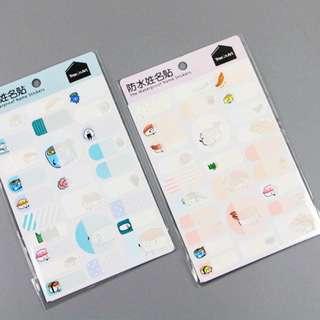 Sushi Variety Waterproof Name Stickers