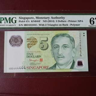 Singapore portraits  $5 thaman sign, SUPER SOLID an 4xx444444 graded PMG67EPQ scarce