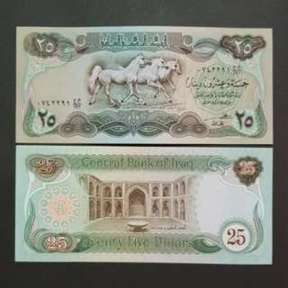 Central Bank of Iraq 25 Dinars 🇮🇶 !!!