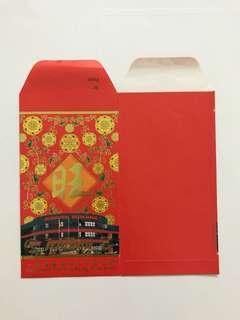 🌼 Ichiban Furnishing Red Packet Ang Bao