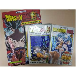Dragonball Super Jump Comics