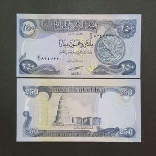 Central Bank of Iraq 250 Dinars 🇮🇶 !!!