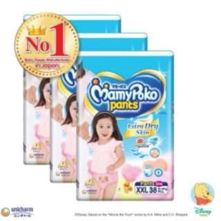 Mamypoko Pants Extra Dry Skin Pants Girl XXL38 (3 Pack)