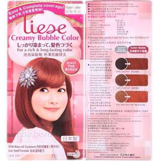 Liese Creamy Bubble Colour - Jewel Pink