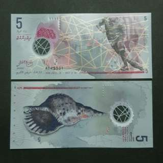 Maldives 5 Rufiyaa 🇲🇻 !!!