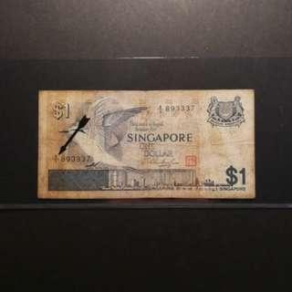 Singapore Bird Serials $1 A/1 Prefix (VF)