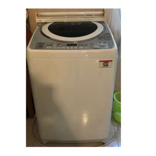 Toshiba Washing Machine 11kg
