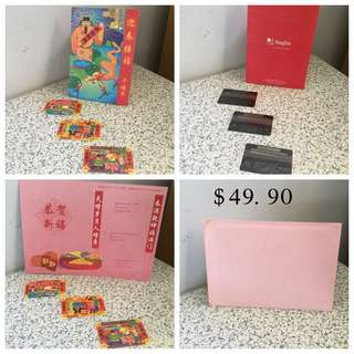 2000 CNY SingTel Telecom Collection Phone Card