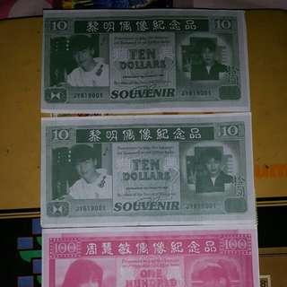 偶像記念(道具)紙幣
