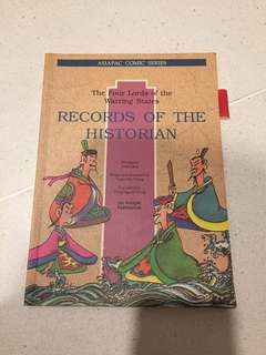 Records of The Historian
