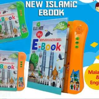 NEW ISLAMIC BOOK