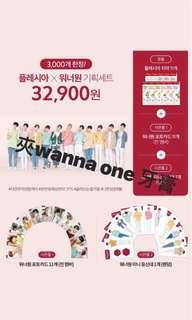 Wanna One 牙膏 小卡