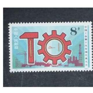1983 J98 Mint China 1