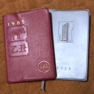 兩本舊恒生銀行記事簿