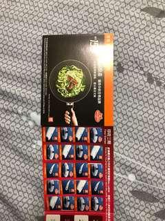 Mannings stamp