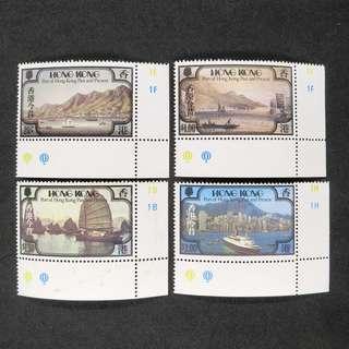 1982年香港今昔 (漁港)郵票一套