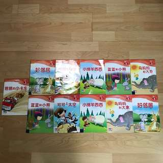 Chinese Story Books for 4 to 6 years