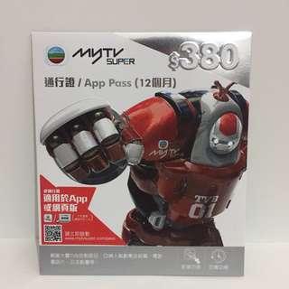 MyTV Super 通行證 App Pass (12個月)