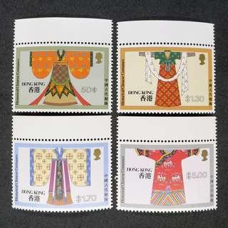 香港1987年中國古代服飾主題郵票一套  (原膠,MNH)