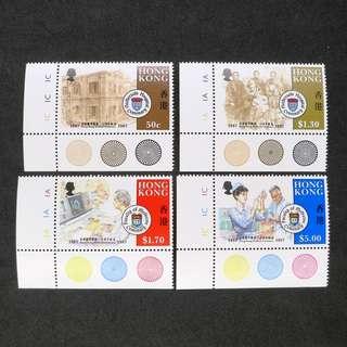1987年香港醫學百週年紀念郵票一套 (原膠,MNH)