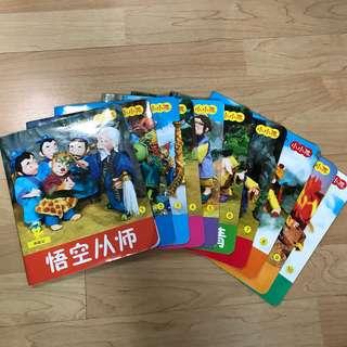西游记 Chinese Story Series