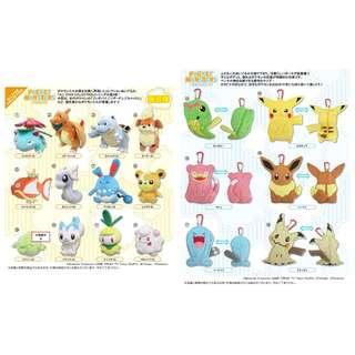 """ポケットモンスター グッズ各種 (""""Pokemon"""" Character Goods)"""