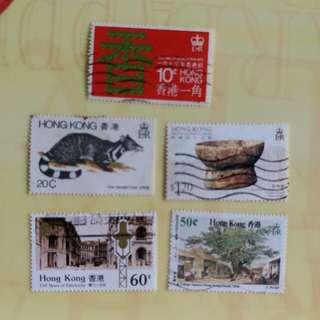 香港郵票1997年回歸前已銷郵票 5枚