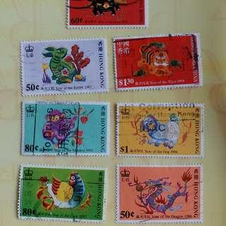 香港郵票1997年回歸前生肖已銷郵票 7枚
