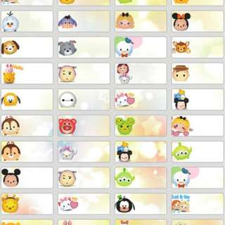 Name Stickers - Tsum Tsum