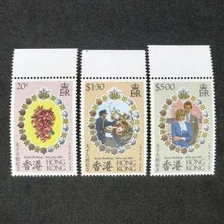 香港1981年威爾斯親王大婚紀念郵票一套  (原膠,MNH)