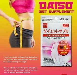 daiso supplements slimming