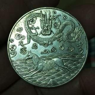 China coin CC58
