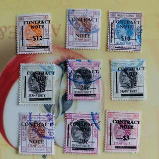 香港1970年代女皇頭已銷印花税票 9枚C
