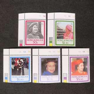 香港1986年英女皇伊利沙伯二世六秩壽辰紀念郵票一套  (原膠,MNH)