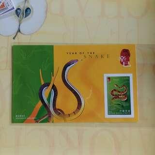 香港郵票 2001年生肖蛇年全新小全張