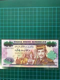 *Brunei 25years Commemorative note*