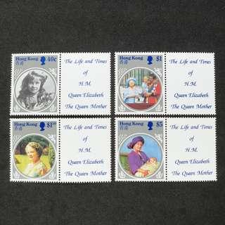 香港1985年英皇太后各時代之生活剪影主題郵票一套   (原膠,MNH)