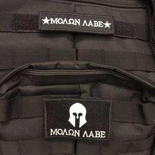 Spartan Molon Labe velcro morale patch