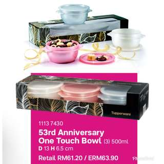 Tupperware 53rd Anniversary One Touch Bowl