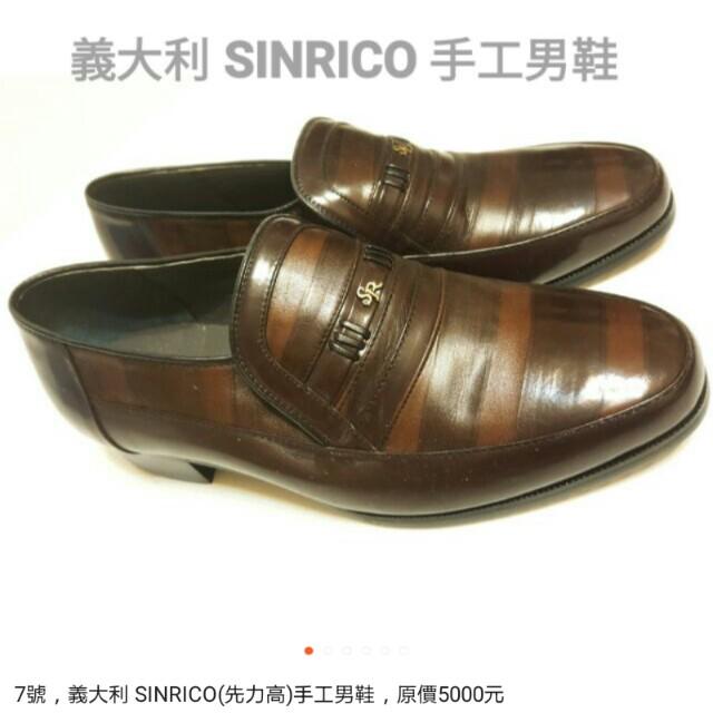 義大利手工鞋