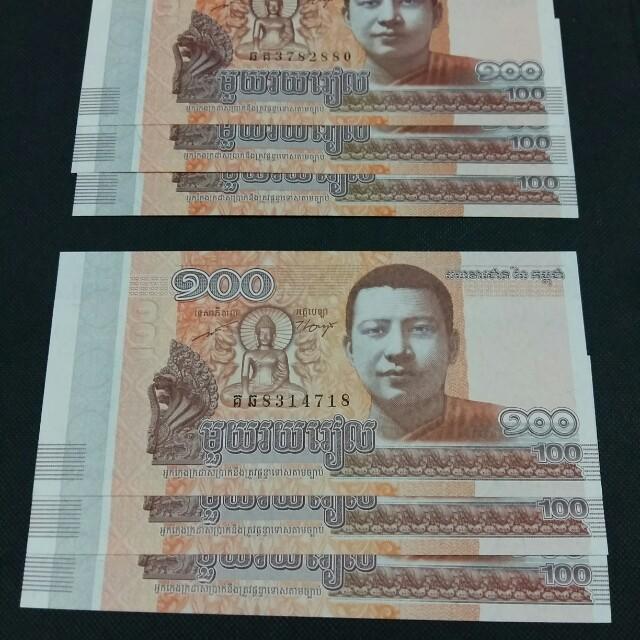 UNC 2014 CAMBODIA new P-NEW 100-RIEL