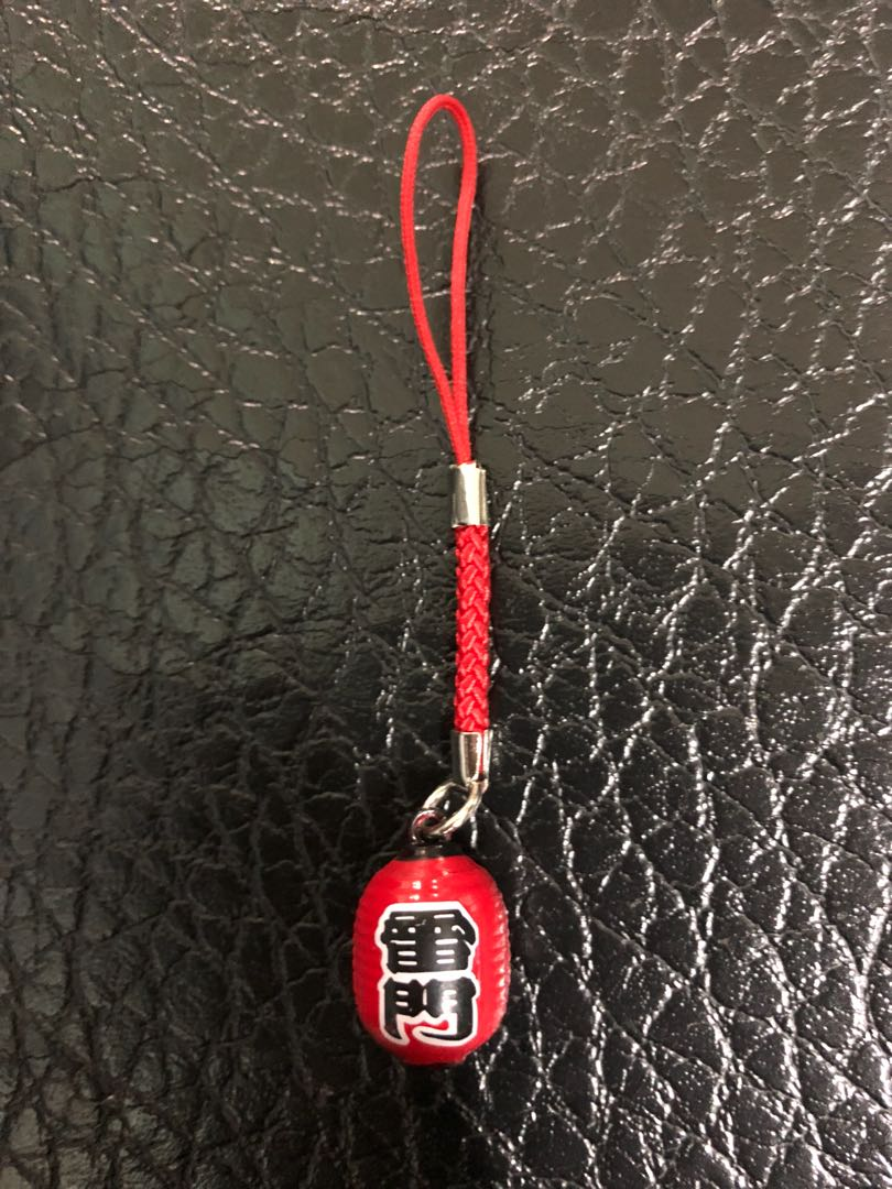 Japanese key ring