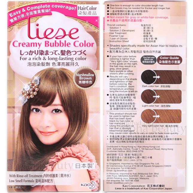 Liese Creamy Bubble Colour - Marshmallow Brown