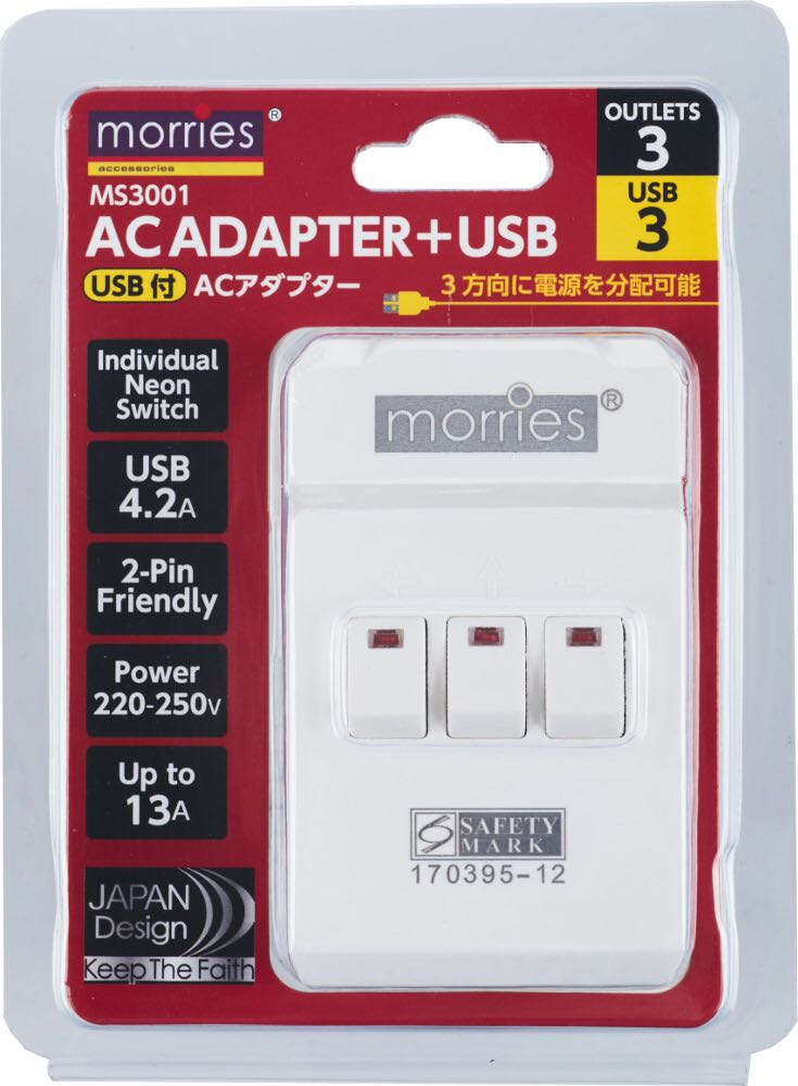 Morries AC Adapter + USB