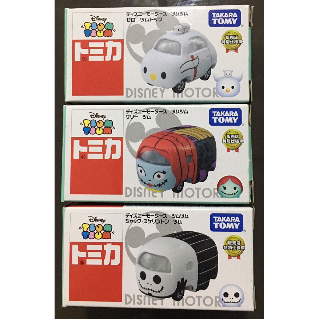 Tomica Disney Tsum Tsum Nightmare before Christmas - Set of 3, Toys ...