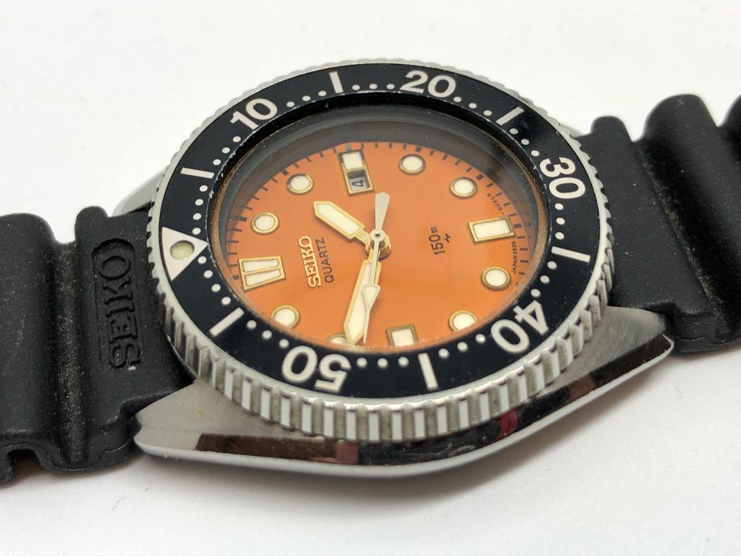 Vintage SEIKO Orange Mini Diver
